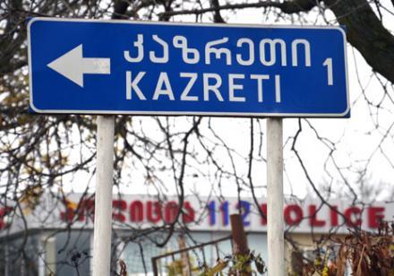 kazrr