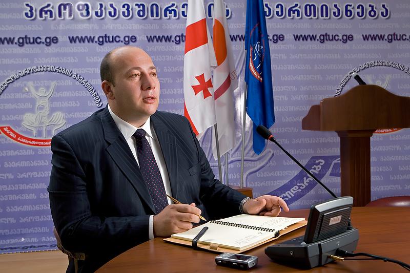 Irakli Petriashvili - 2